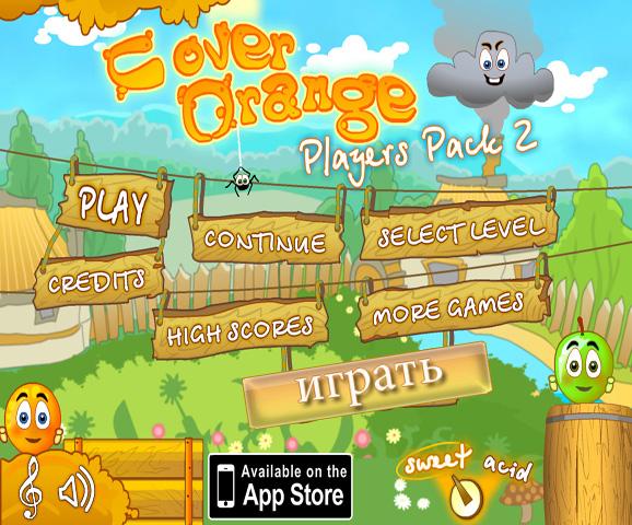 Спрячьте апельсин (Cover Orange - Players Pack 2)