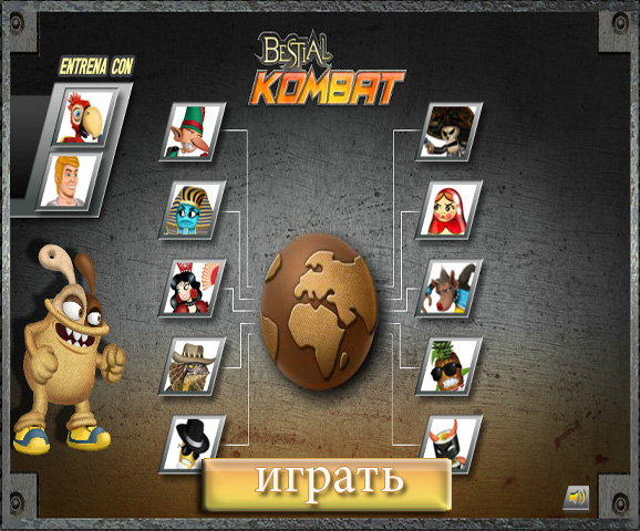 Бестия Комбат (Bestial Kombat)