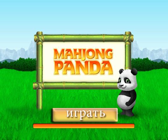 Маджонг Панда (Mahjong-Panda)