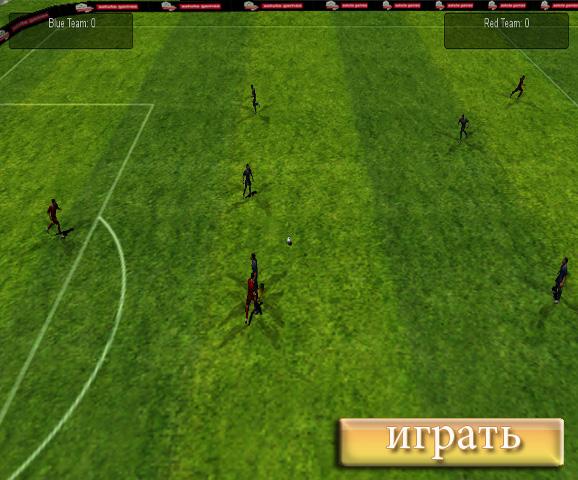 Футбол 3D (Soccer)