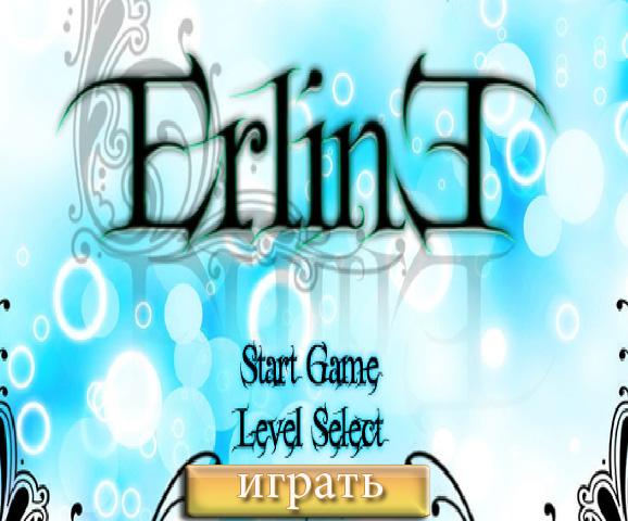 Эрлин и порталы (Erline)