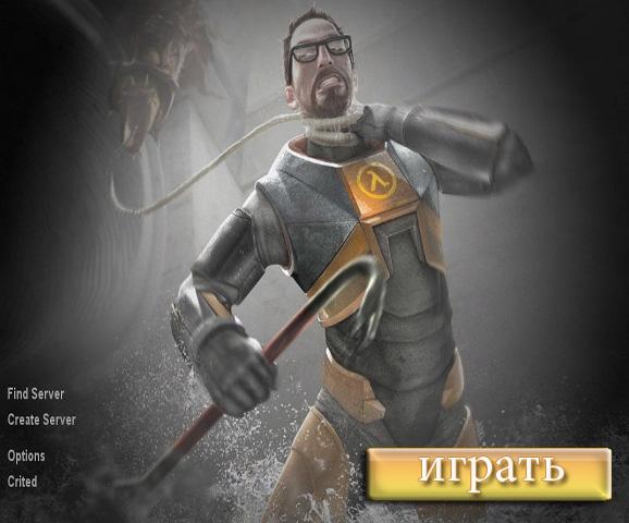 Half Life –V 3d онлайн