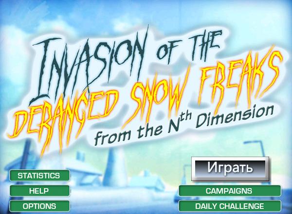 По зимней дороге в школу (Invasion of the deranged snow freaks)