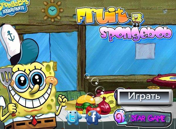 Спанч Боб: На кухне (Sponge Bob fruit)