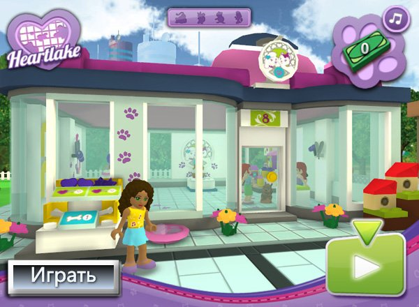 LEGO: Салон для питомцев (Pet salon)