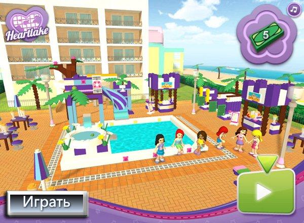 LEGO: Вечеринка у бассейна (Pool Party)