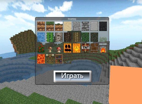 Игра minecraft 3d играть