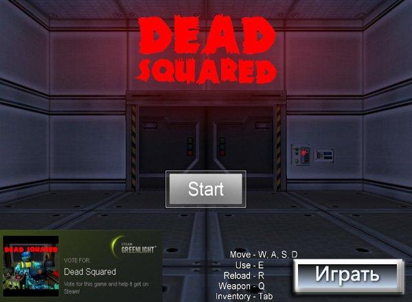 Зомбикрафт (Dead Squared)