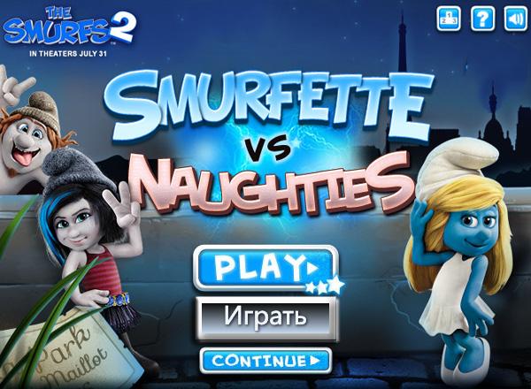 Смурфы 2 (Smurfs 2)