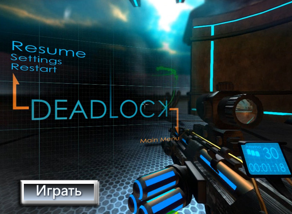 Мертвый замок (Dead lock)