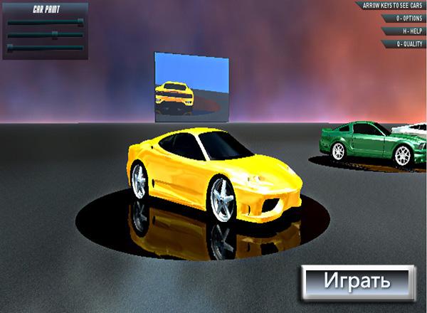 Скорость (Speed Rally Pro)