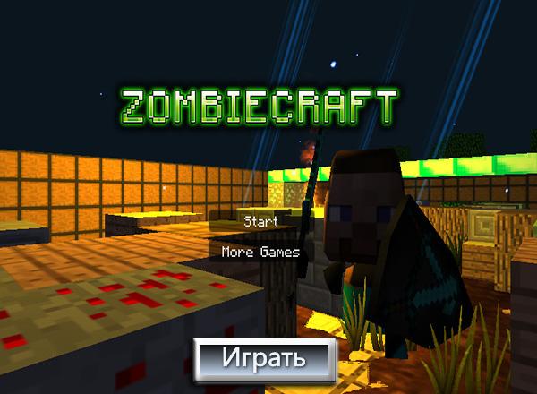Мини Зомбикрафт (ZombieCraft)