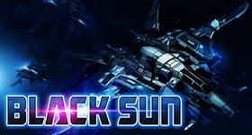 Черное солнце (Black sun)