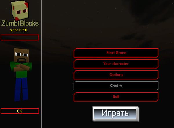 скачать игру блок зомби