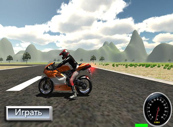Скачать игры симулятор мотоциклы через торрент