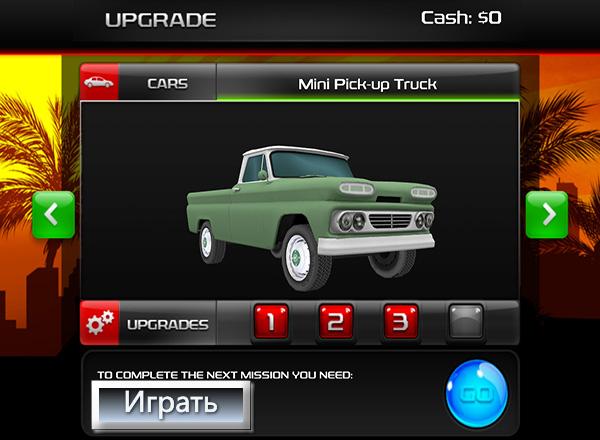 Американский грузовик 3D (American Truck 3D)