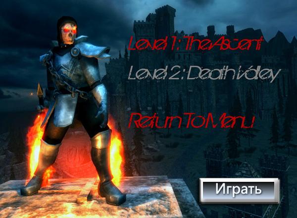 Душа тирана 2 (Soul Tyrant V2)