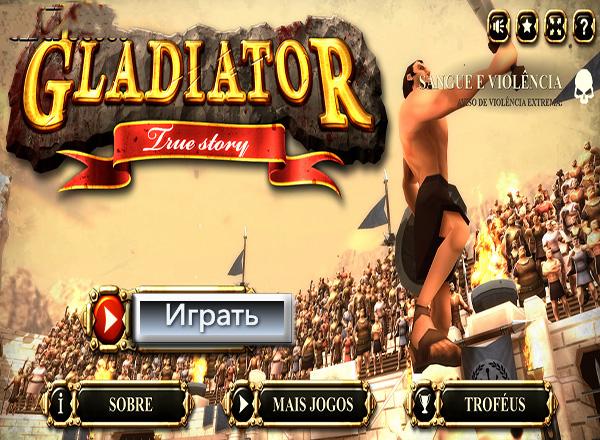 Гладиатор: Правдивая история
