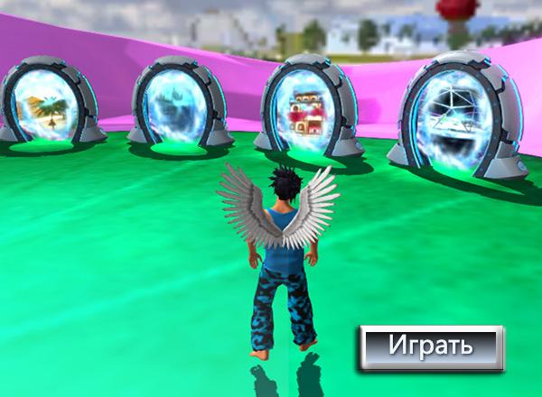 3D Мир: Порталы