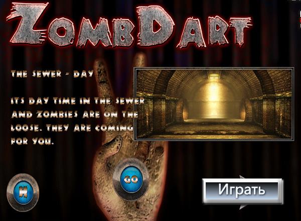 Зомби Дартс 2 (Zombi dart 2)