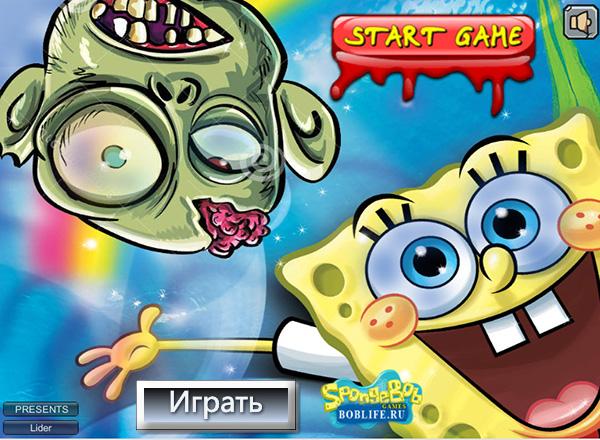 Спанч Боб против зомби (SpongeBob vs Zombie)