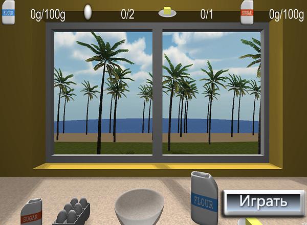 Симулятор Повара / Baking Simulator