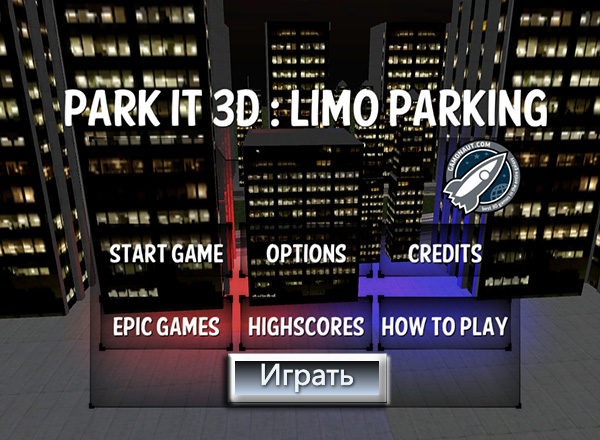 Парковка Лимузина / Park it 3D: Limo