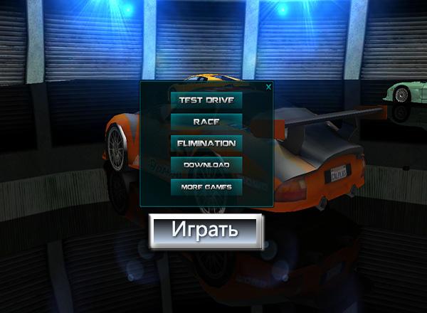 Скорость 2 (Speed Rally Pro 2)