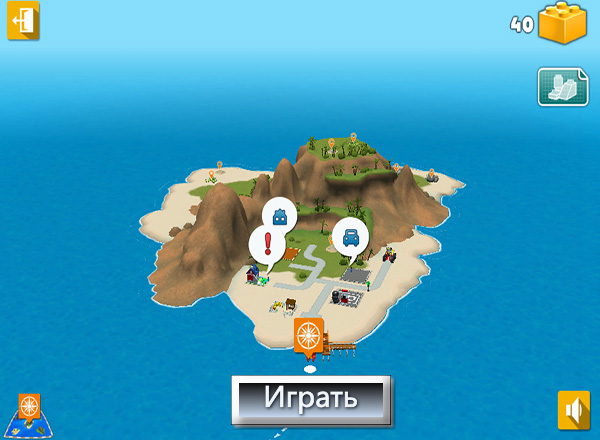 Lego: Острова