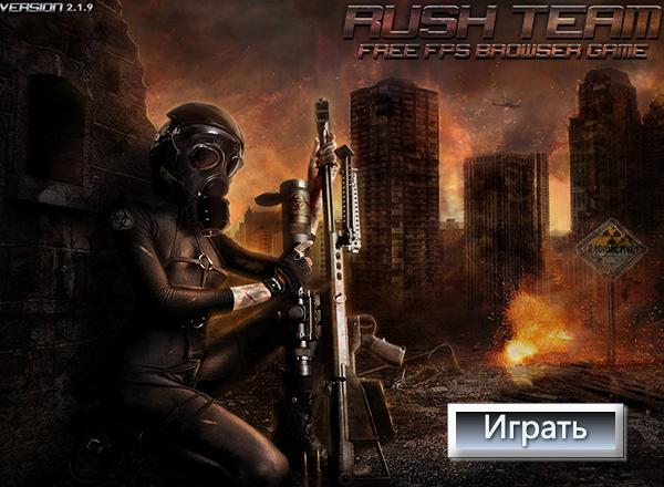 Боевой приказ (Multiplayer)
