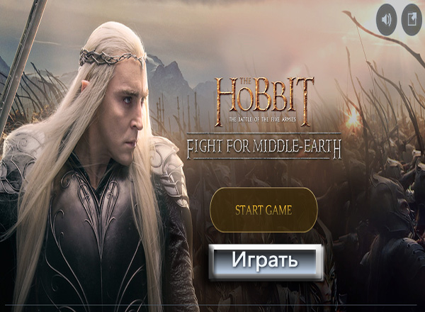 Хоббит 3 / Hobbit 3