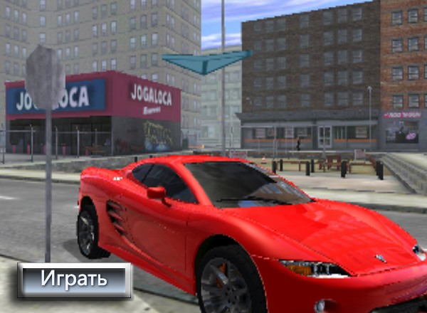 Город Вождение 3D