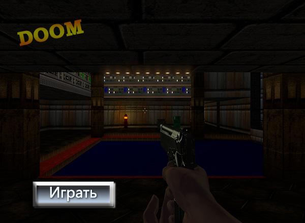 Doom: Ангар