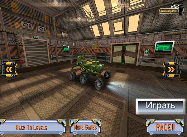 Alien Cars: 3D Гонка Будущего