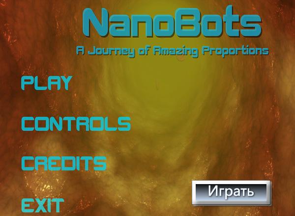 Нано Роботы / NanoBots