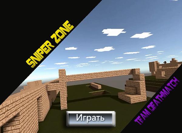 Война Пикселей 4 / Pixel War Fare 4
