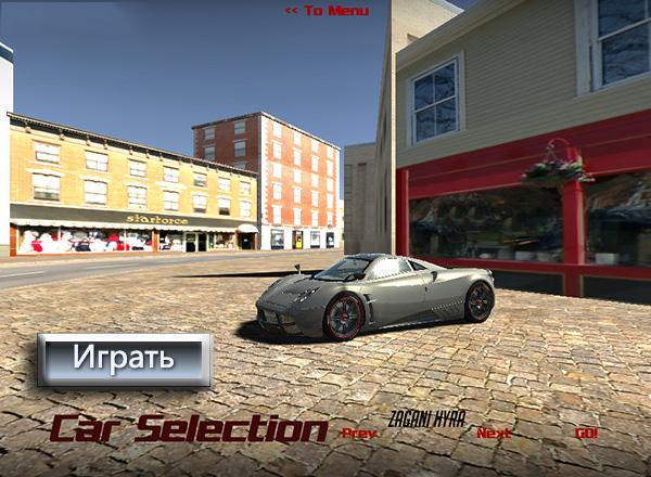 Автомобили / Cars