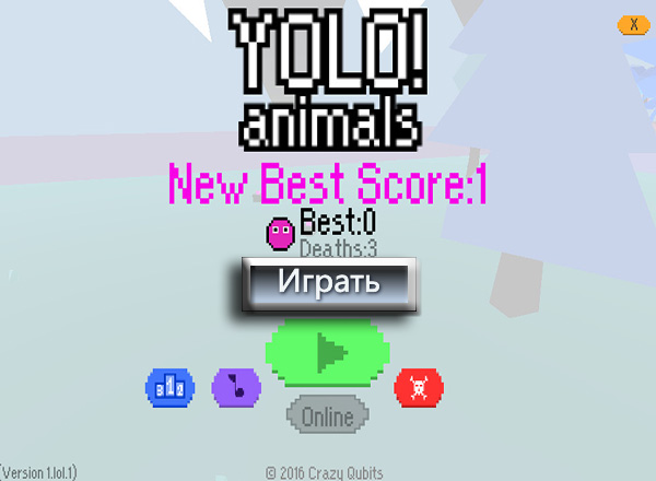 YOLO: Животные
