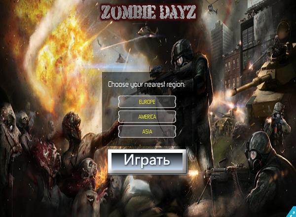 Зомби День / Zombie Dayz