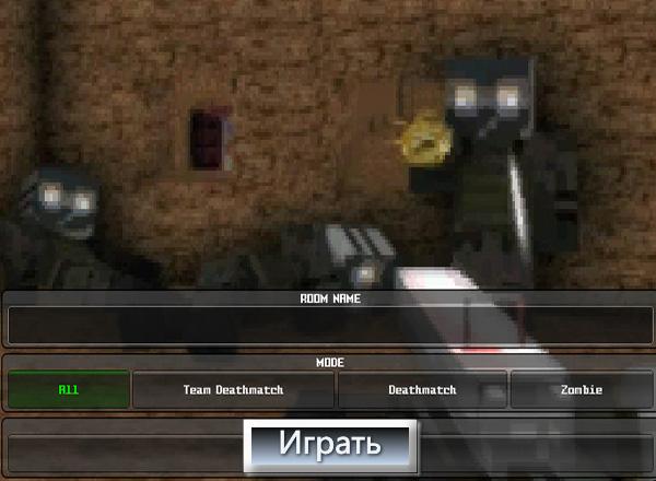 Война Пикселей 5 / Pixel War Fare 5