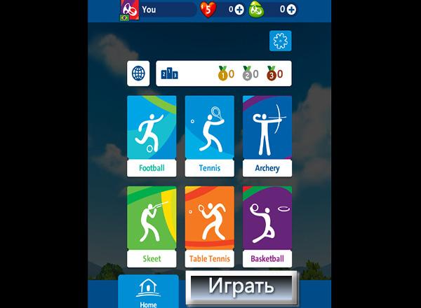 Олимпийские Игры Рио-2016