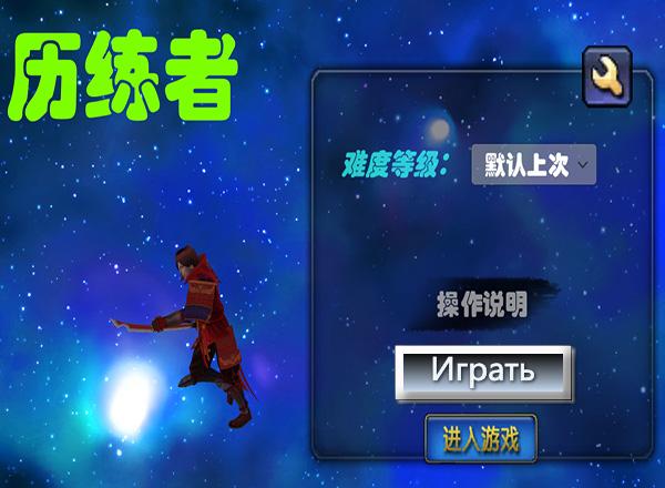 Китайский Воин / Chinese Warrior