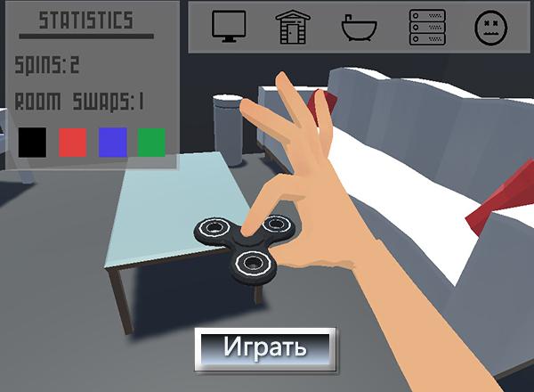 Симулятор Спиннера 3D / Fidget Spinner 3D